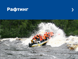 alabanneri_rafting_ve.jpg